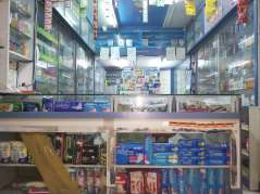 Buy Commercial Shop 265 Sqft -  37.00 Lac